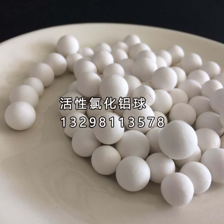果壳活性炭PK活性氧化铝球