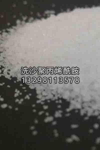 洗沙聚丙烯酰胺可用于选矿泥水分离