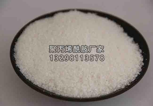 低调的洗沙非离子聚丙烯酰胺用途不低调