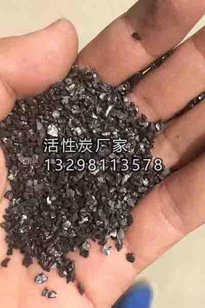 果壳活性炭非常适合染料废水