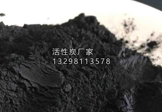 高新技术的发展背后也有果壳活性炭的身影